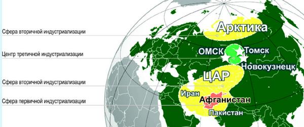 Омский консенсус